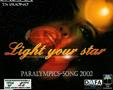Light your star